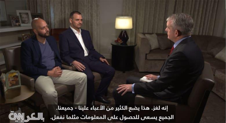 """مصادر تتحدث لشبكتنا عن تفاصيل """"الدية"""" التي تقاضاها أبناء خاشقجي من حكومة السعودية"""