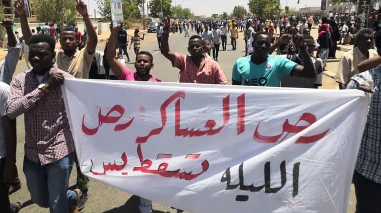 مجلس الدفاع السوداني: يجب الاستماع لمطالب المحتجين.. وتجنب الانزلاق للفتن