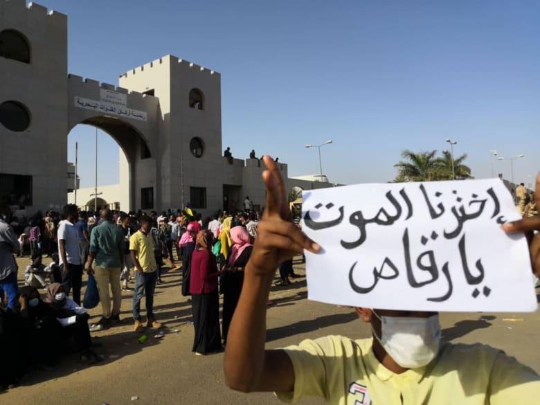 واشنطن تحذر الحكومة السودانية من استخدام العنف.. وتدعم مطالب المتظاهرين