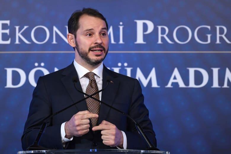 تركيا تطلق حزمة إصلاحات جديدة لإنعاش اقتصادها المتباطئ