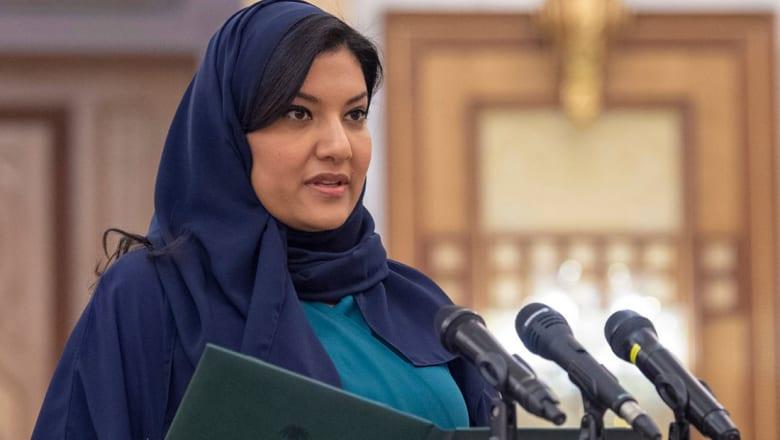 ريما بنت بندر تؤدي القسم أمام الملك سلمان كأول سفيرة سعودية