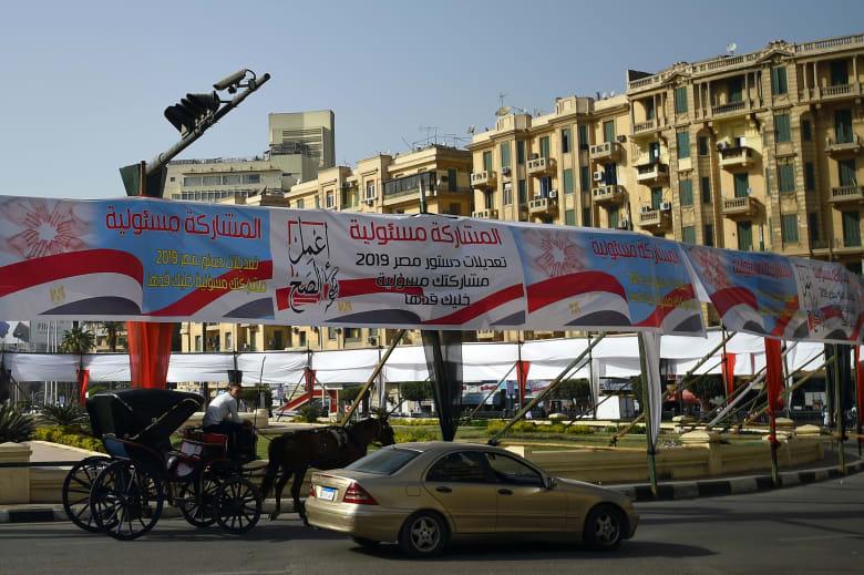"""6 منظمات حقوقية: التعديلات الدستورية المصرية تتم في مناخ """"قمعي سلطوي"""""""