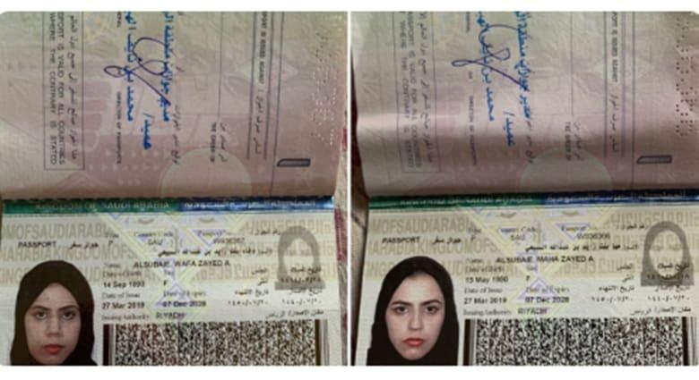 """السعوديتان مها ووفاء السبيعي """"هاربتان"""" في جورجيا.. توضحان السبب والمملكة ترد"""
