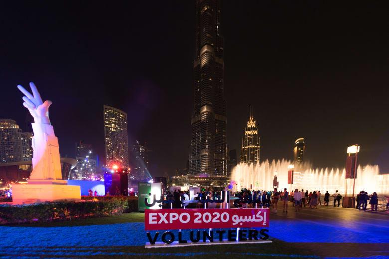 إكسبو دبي 2020: كل دول العالم مدعوة والمعارض بمنأى عن السياسة