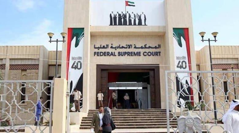 الإمارات.. حكم بالسجن المؤبد على تركي بتهم تتعلق بالإرهاب