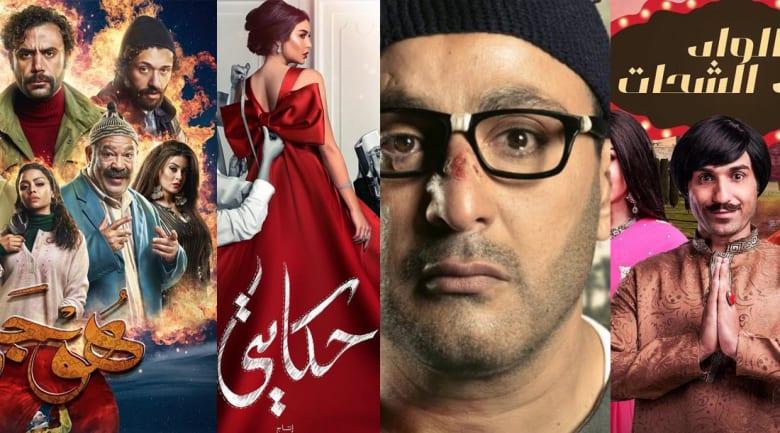 المسلسلات المصرية في رمضان.. جرائم وأكشن والقليل من الكوميديا