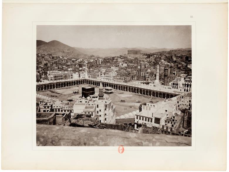 كيف بدت أول صورة التقطت لمكة على الإطلاق؟