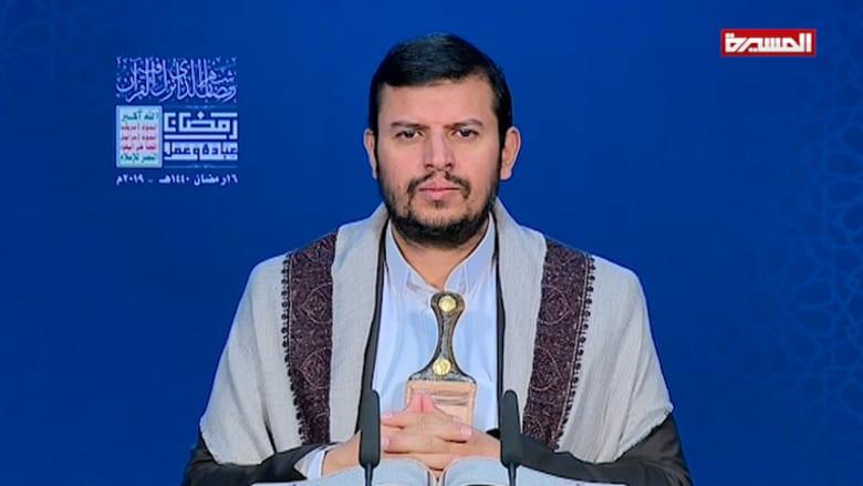 """الحوثي يتحدث عن """"استهداف مكة"""".. ويعدد: خطران يهددان مكة والمدينة"""