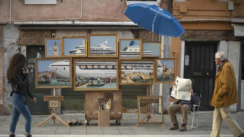 """بانكسي يظهر مجدداً بعمل فني """"مميز"""".. ولكن في أي مدينة هذه المرة؟"""