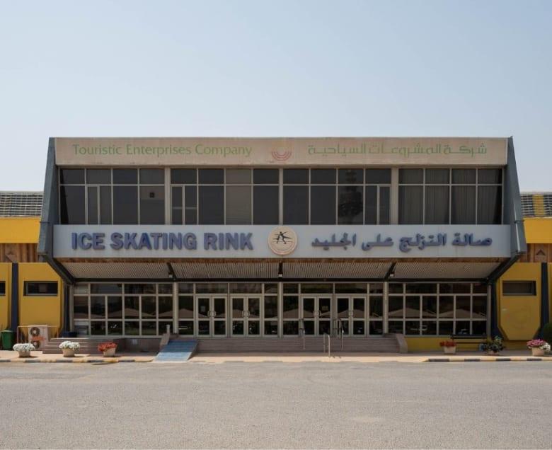أول حلبة تزلج على الجليد في الشرق الأوسط.. هل يختفي عمّا قريب؟