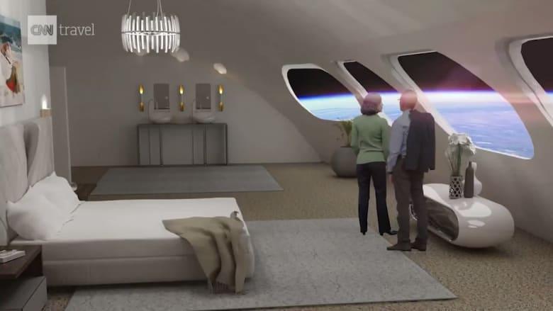 """شركة """"The Gateway Foundation"""" تكشف عن خطط لإنشاء محطة عبارة عن فندق يطفو في الفضاء"""