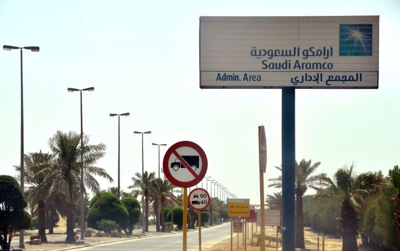 مسؤولون سعوديون يصفون لـCNN مستوى الاستجابة الطارئة لهجمات أرامكو
