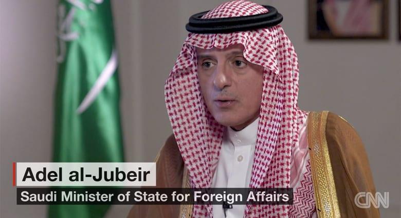 """الجبير يرد لـCNN على ظريف وتلويحه بـ""""حرب شاملة"""" إن هاجمت السعودية وأمريكا إيران"""