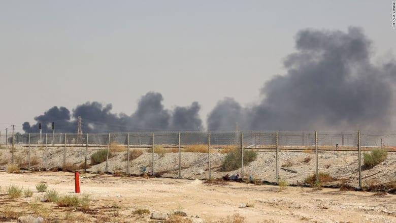 كيف ستنعكس هجمات بقيق وخريص على قوة أرامكو السعودية؟