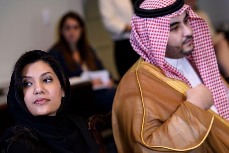 """إسرائيل تنشر """"معايدة"""" سفيرة السعودية بأمريكا ريما بنت بندر لليهود وتعلق"""