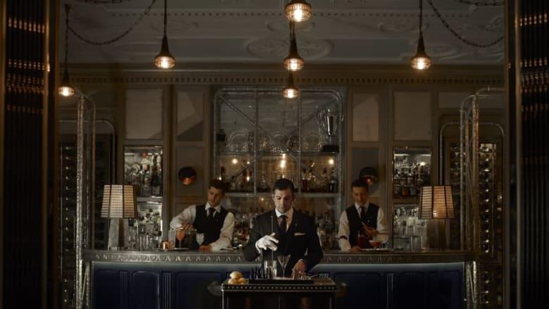 إحداها في مدينة عربية.. إليك أفضل 50 حانة في العالم