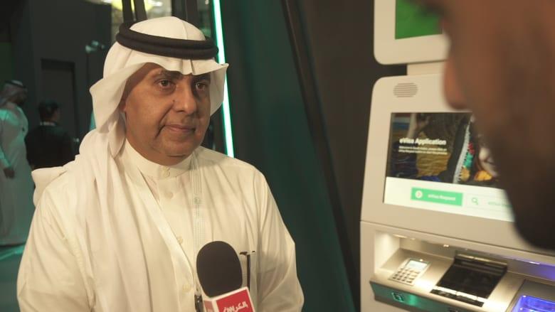 العميد خالد حمد الصيخان، مساعد مدير عام الجوازات لشؤون التقنية