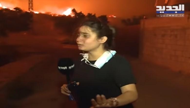 صورة لمراسلة الجديد، حليمة طبيعة وهي تغطي حرائق لبنان