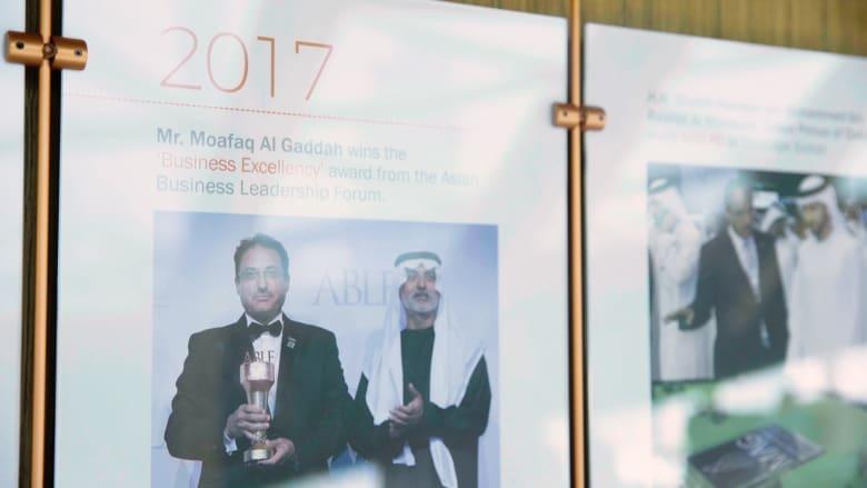 موفق القداح لـCNN: أوضاع المنطقة العربية لا تؤثر على تطور الشركات