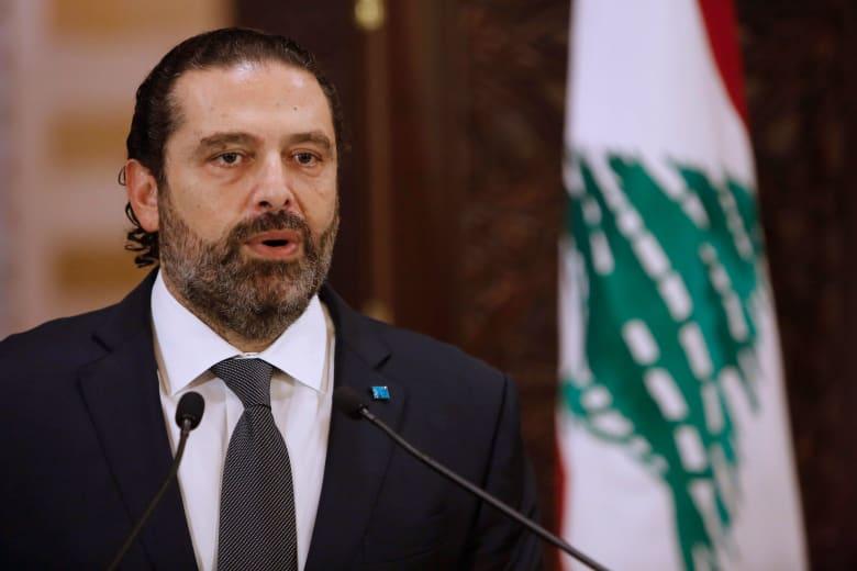 الحريري يكشف عن حزمة إجراءات إصلاحية من ضمنها مشروع الموازنة واستعادة الأموال المنهوبة