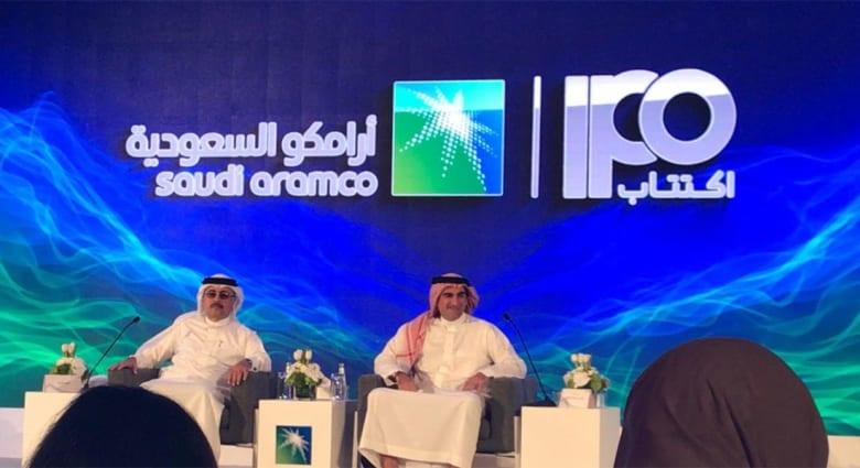 أبرز 7 نقاط بمؤتمر طرح أرامكو السعودية.. من حجم أرباح المستثمرين إلى قيمة الشركة