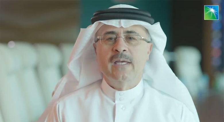 طرح أرامكو للاكتتاب.. أمين الناصر يوضح ما تسعى له الشركة