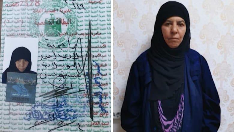 مسؤول لـCNN: شقيقة البغدادي عاشت في سوريا كلاجئة بوثائق مزورة