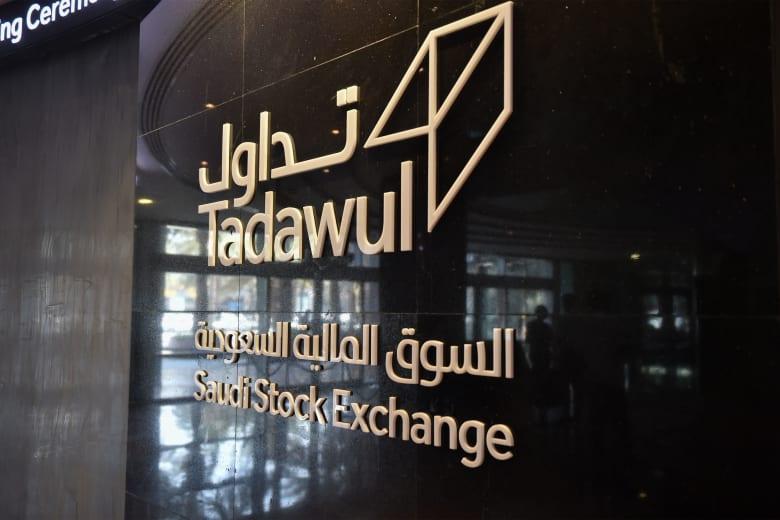 اكتتاب أرامكو يبدأ اليوم.. وهذا هو النطاق السعري لأسهم الشركة السعودية