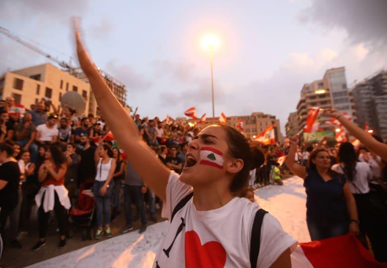متظاهرون لبنانيون يهتفون بشعارات أثناء مشاركتهم في مظاهرة في وسط العاصمة بيروت