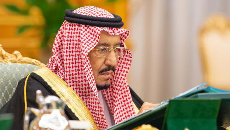 الملك سلمان في اجتماع مجلس الوزراء السعودي