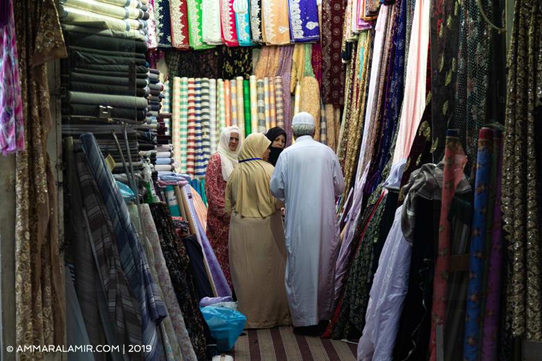 الأسواق الشعبية في مكة