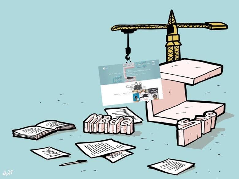 صورة من صفحة موقع مدى مصر الإلكتروني الإخباري على فيس بوك