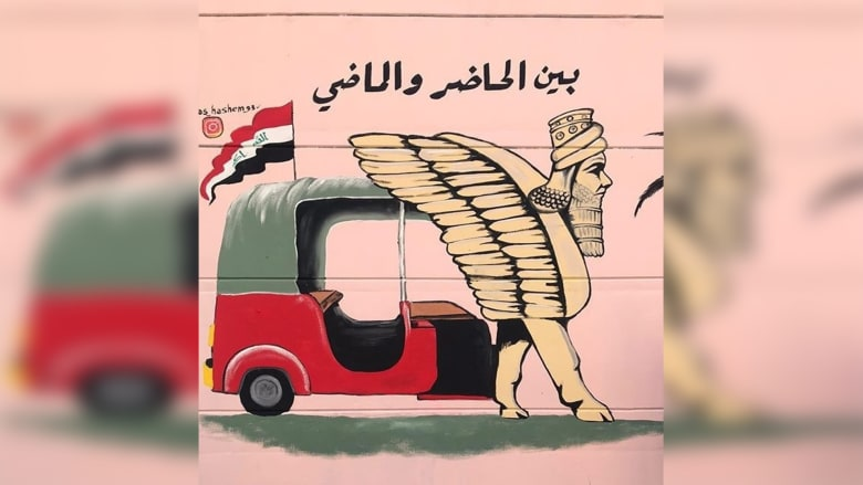 المظاهرات العراقية