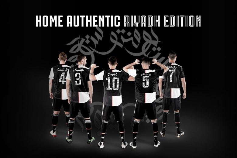 نجوم يوفنتوس يرتدون قمصانا مُزينة باللغة العربية في كأس السوبر الإيطالي بالرياض