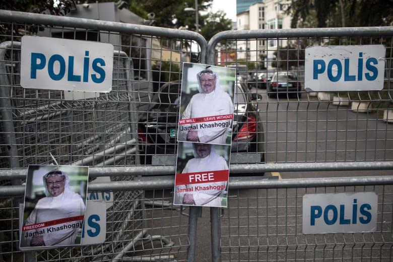 """أول تعليق لتركيا على أحكام قضية خاشقجي: """"غير مٌرضية"""".. ووكالة الأناضول: """"برأت الكبار"""""""
