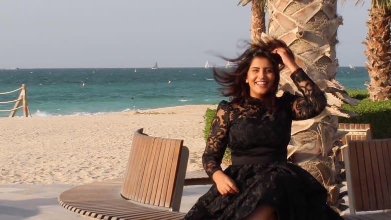 الناشطة الحقوقية السعودية لجين الهذلول