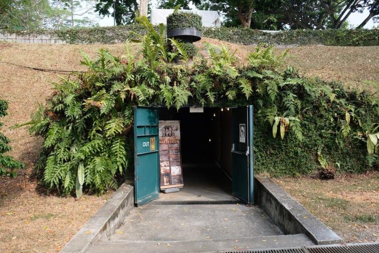 متحف Battlebox في سنغافورة