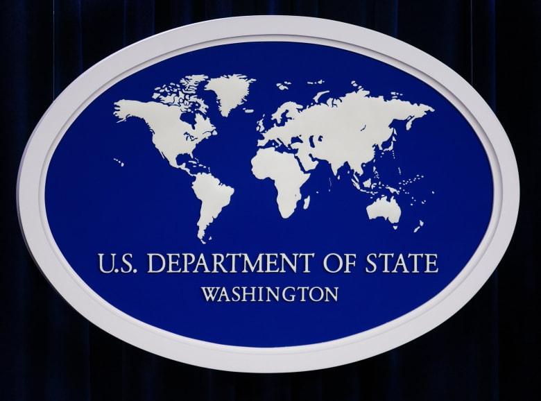 الخارجية الأمريكية