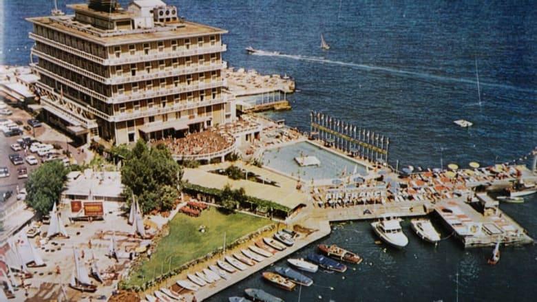 """فندق """"Saint George"""" في بيروت"""