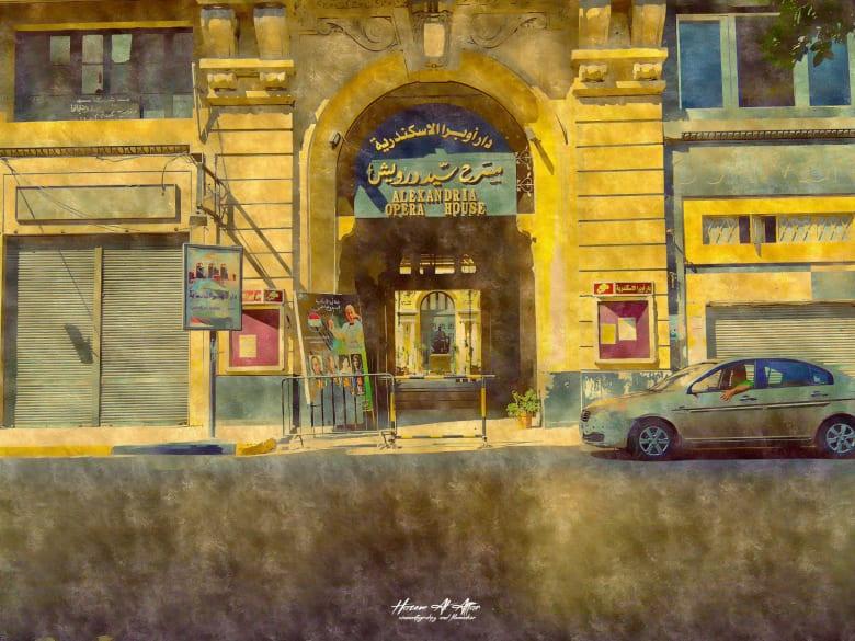 دار أوبرا الإسكندرية