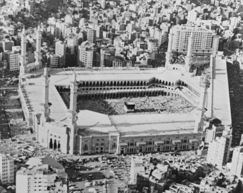 الحرم المكي العام 1979