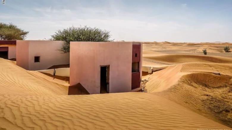 قرية المدام