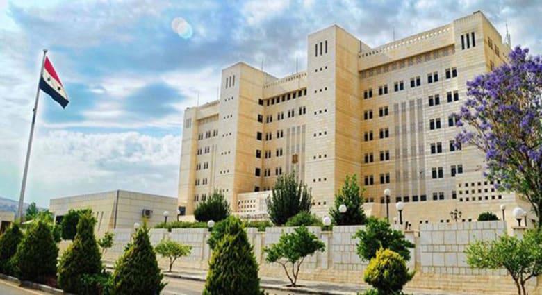صورة أرشيفية لمبنى الخارجية السورية