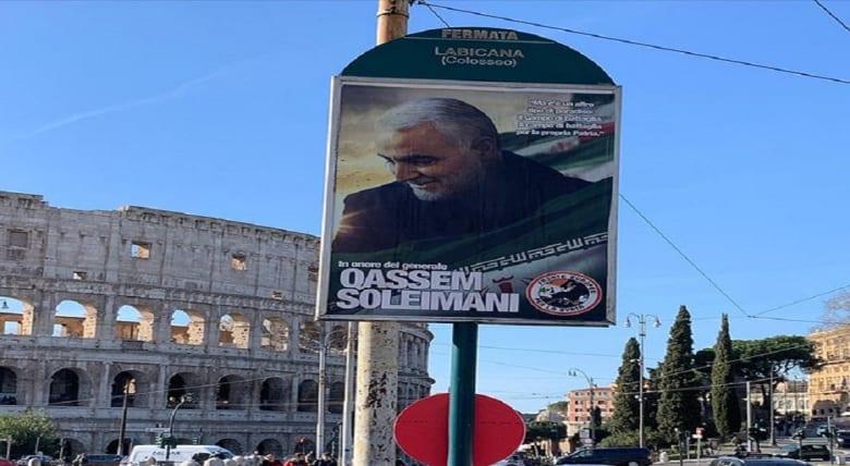صور قاسم سليماني تغزو شوارع إيطاليا.. وتثير التساؤلات حول سر انتشارها