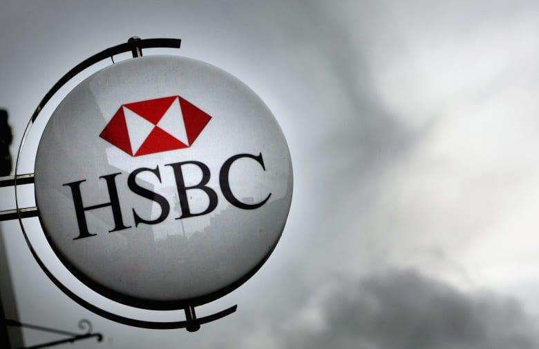 انخفاض أرباح بنسبة 33%.. بنك HSBC يلغي 35 ألف وظيفة