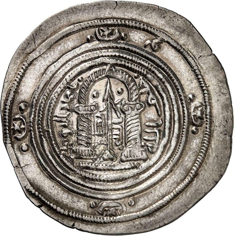 """""""تاريخ يُكشف"""".. ألق نظرة على واحدة من أهم مجموعات العملات الإسلامية بالعالم بأبوظبي"""