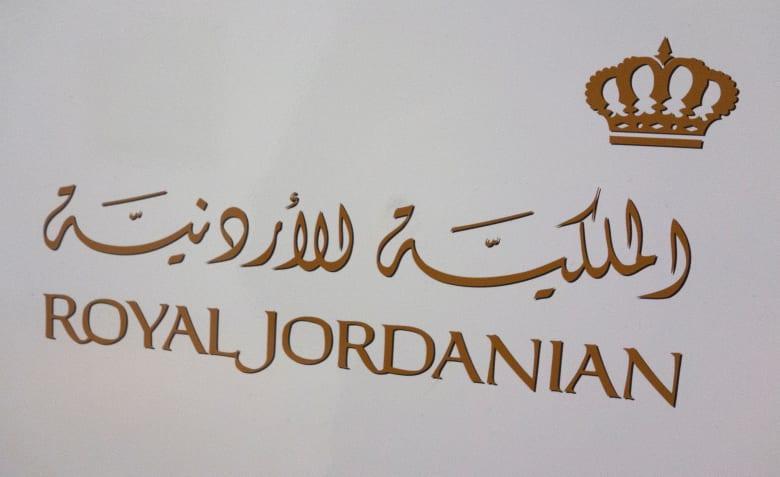 بسبب كورونا.. الخطوط الملكية الأردنية تعلق رحلاتها إلى إيطاليا وتخفض أخرى إلى الشرق الأقصى في آسيا