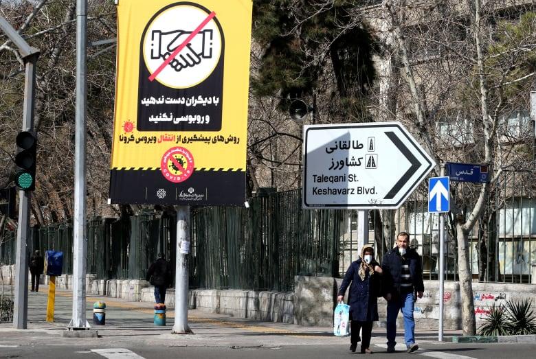 وفاة المستشار السابق لوزير الخارجية الإيراني بعد إصابته بفيروس كورونا