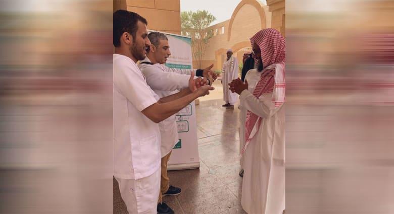 صورة ارشيفية لنصائح صحية في السعودية لتجنب فيروس كورونا