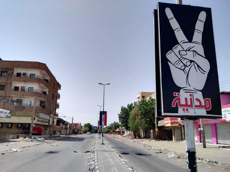 صورة أرشيفية بأحد شوارع السودان
